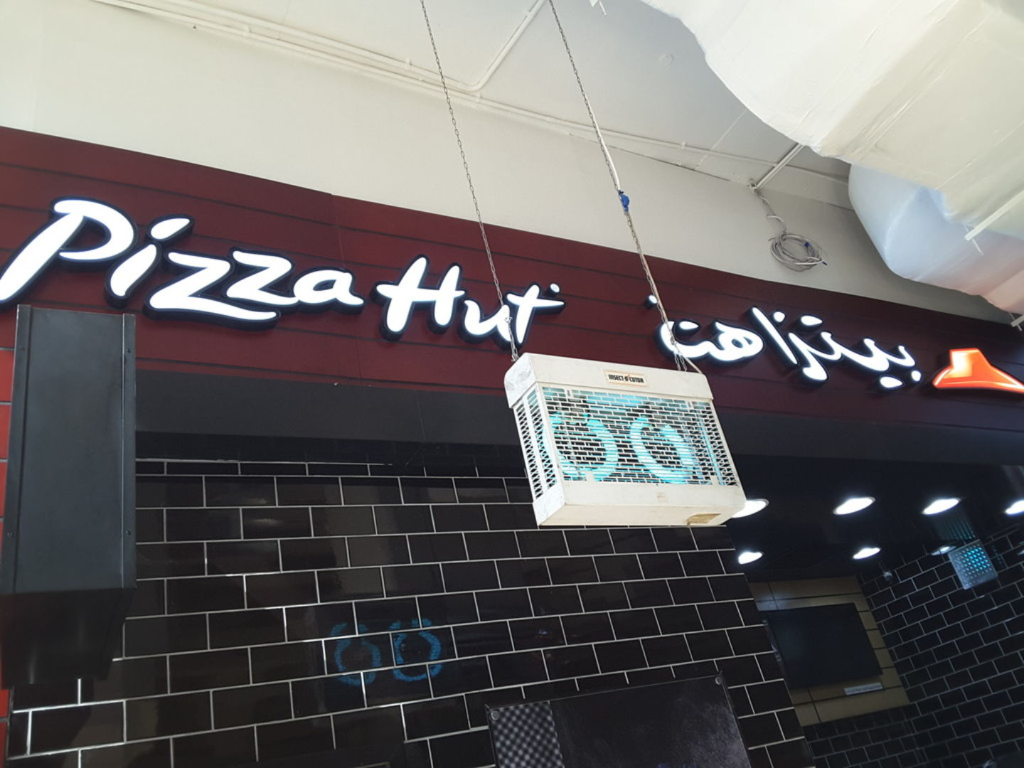 HiDubai-business-pizza-hut-food-beverage-restaurants-bars-oud-metha-dubai-2