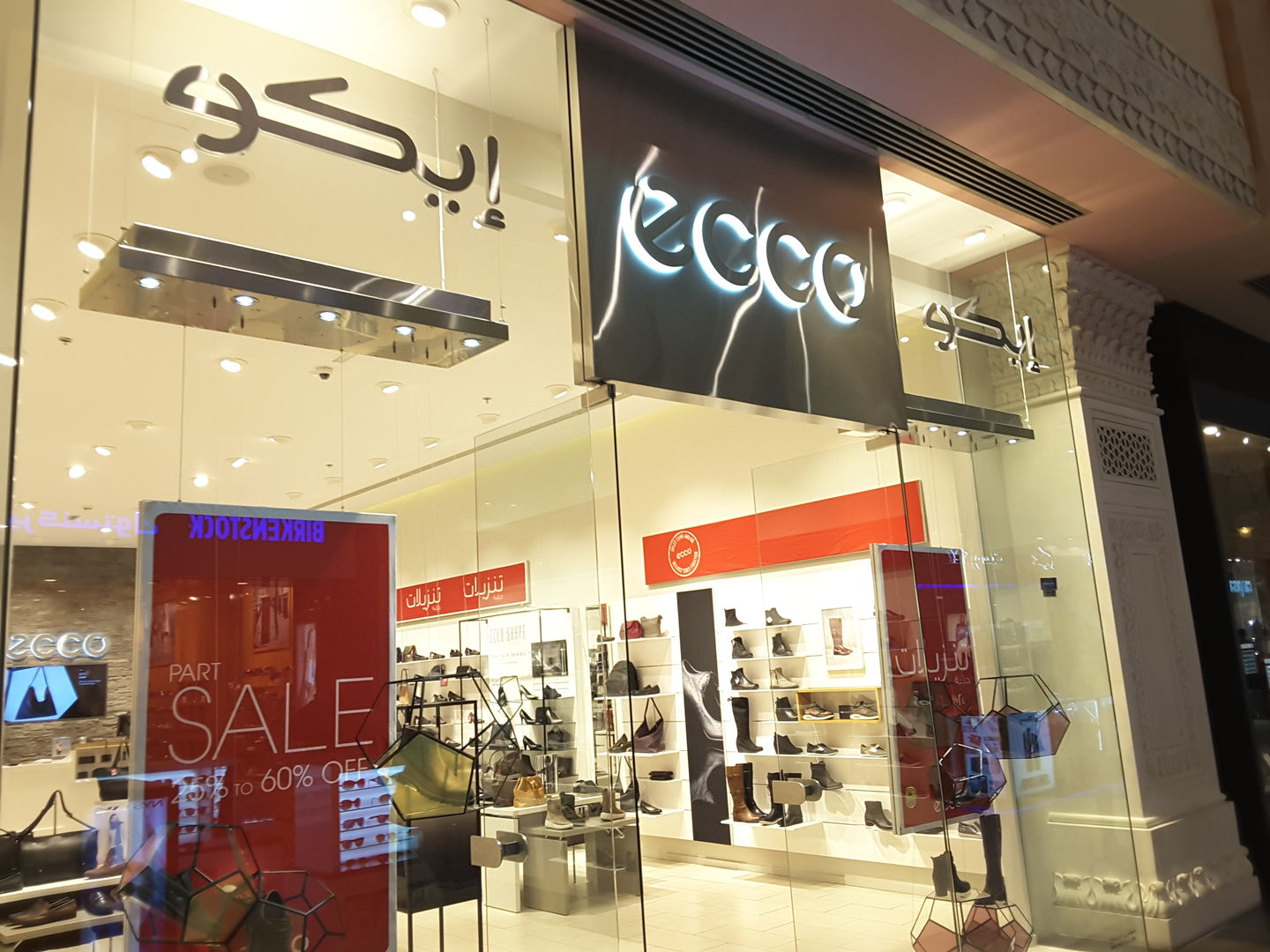 HiDubai-business-ecco-shopping-footwear-ibn-batuta-jebel-ali-1-dubai-2