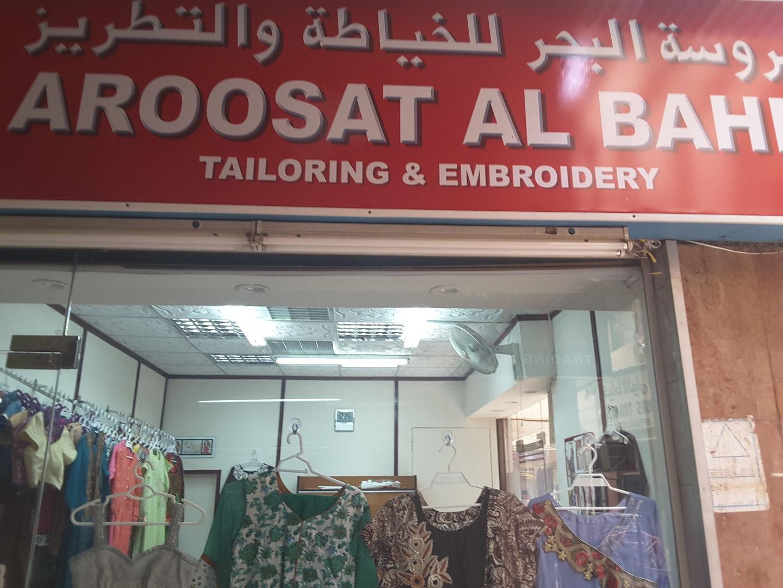 HiDubai-business-aroosat-al-bahr-tailoring-embroidery-home-tailoring-meena-bazar-al-souq-al-kabeer-dubai-2