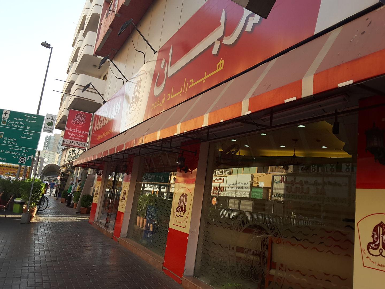 HiDubai-business-mezbaan-hyderabad-restaurant-food-beverage-restaurants-bars-meena-bazar-al-souq-al-kabeer-dubai-2