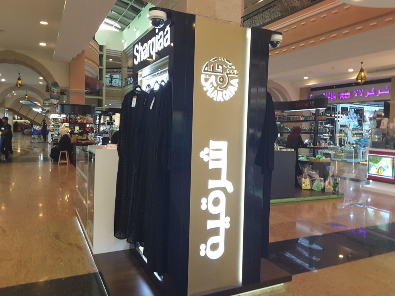 HiDubai-business-sharqiaa-shopping-apparel-muhaisnah-1-dubai-2