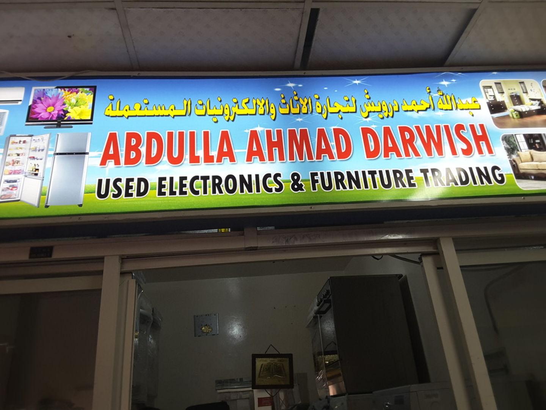 HiDubai-business-arif-hassan-used-electronics-and-furniture-home-furniture-decor-naif-dubai-2