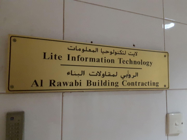 HiDubai-business-lite-information-technology-media-marketing-it-it-telecommunication-hor-al-anz-east-dubai-2