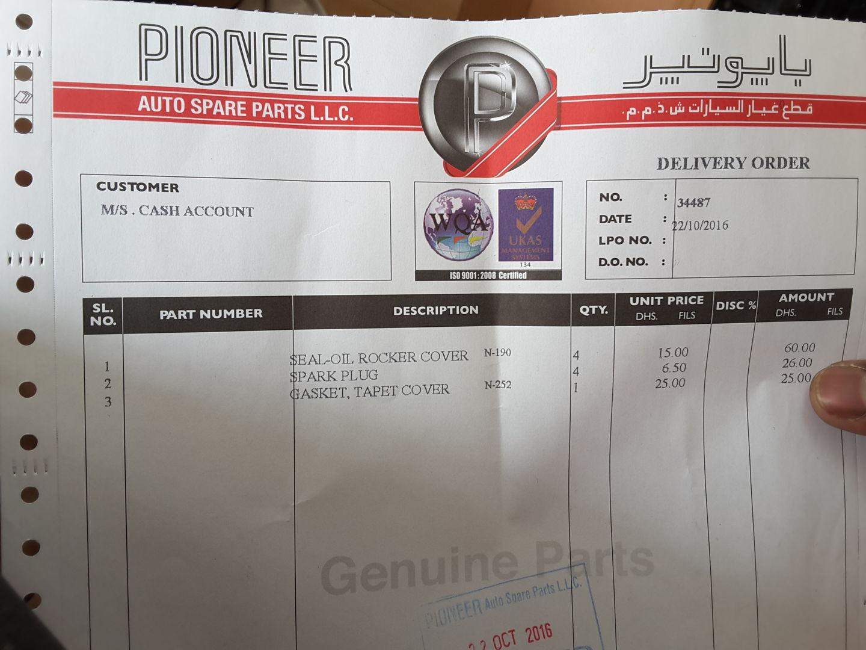 HiDubai-business-pioneer-auto-spare-parts-transport-vehicle-services-auto-spare-parts-accessories-nad-al-hammar-dubai-2