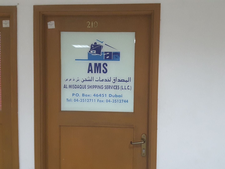 HiDubai-business-a-misdaque-shipping-services-shipping-logistics-sea-cargo-services-al-fahidi-al-souq-al-kabeer-dubai-2