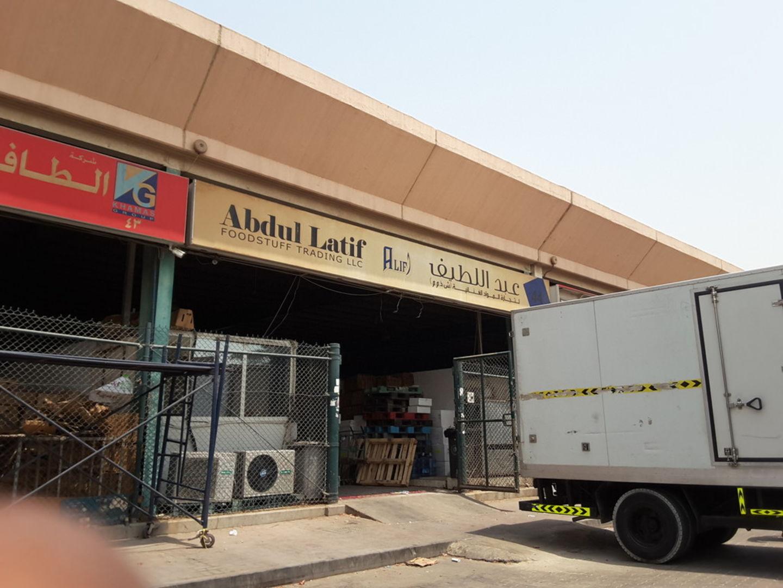 HiDubai-business-abdul-latif-foodstuff-trading-b2b-services-food-stuff-trading-ras-al-khor-industrial-3-dubai-2
