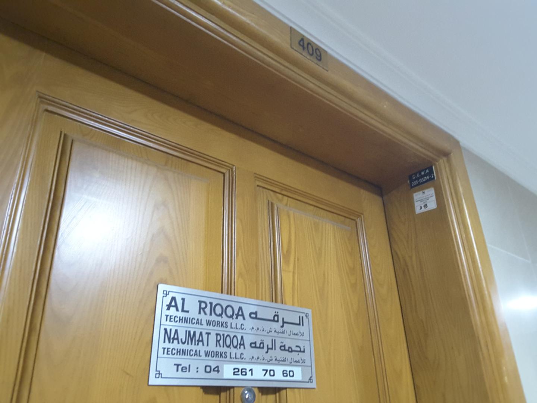 HiDubai-business-najmat-al-riqqa-technical-works-construction-heavy-industries-construction-renovation-al-qusais-industrial-4-dubai