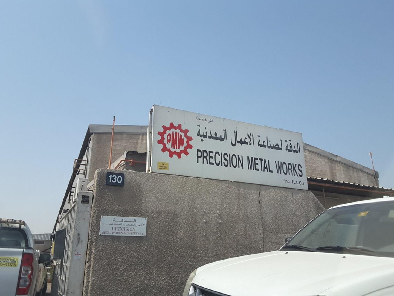 HiDubai-business-precision-metal-works-industry-construction-heavy-industries-chemical-metal-companies-ras-al-khor-industrial-2-dubai-2