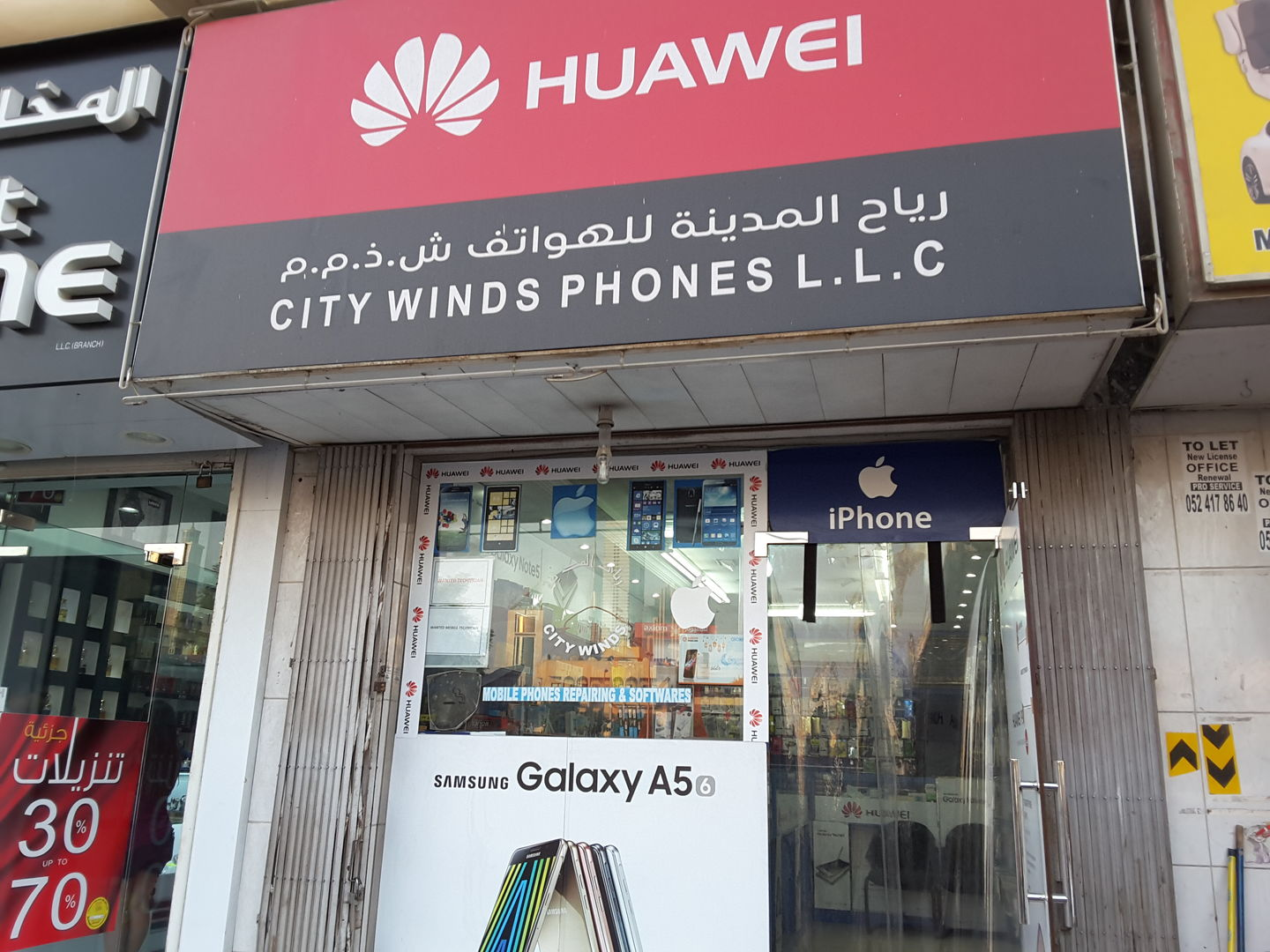 HiDubai-business-city-winds-phones-shopping-consumer-electronics-al-satwa-dubai-2