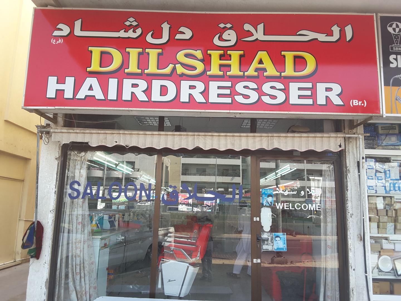 HiDubai-business-dilshad-hairdresser-beauty-wellness-health-beauty-salons-al-satwa-dubai-2