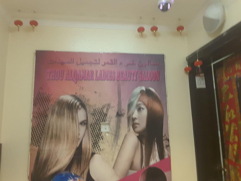 HiDubai-business-thou-alqamar-ladies-beauty-saloon-beauty-wellness-health-beauty-salons-al-muraqqabat-dubai-2