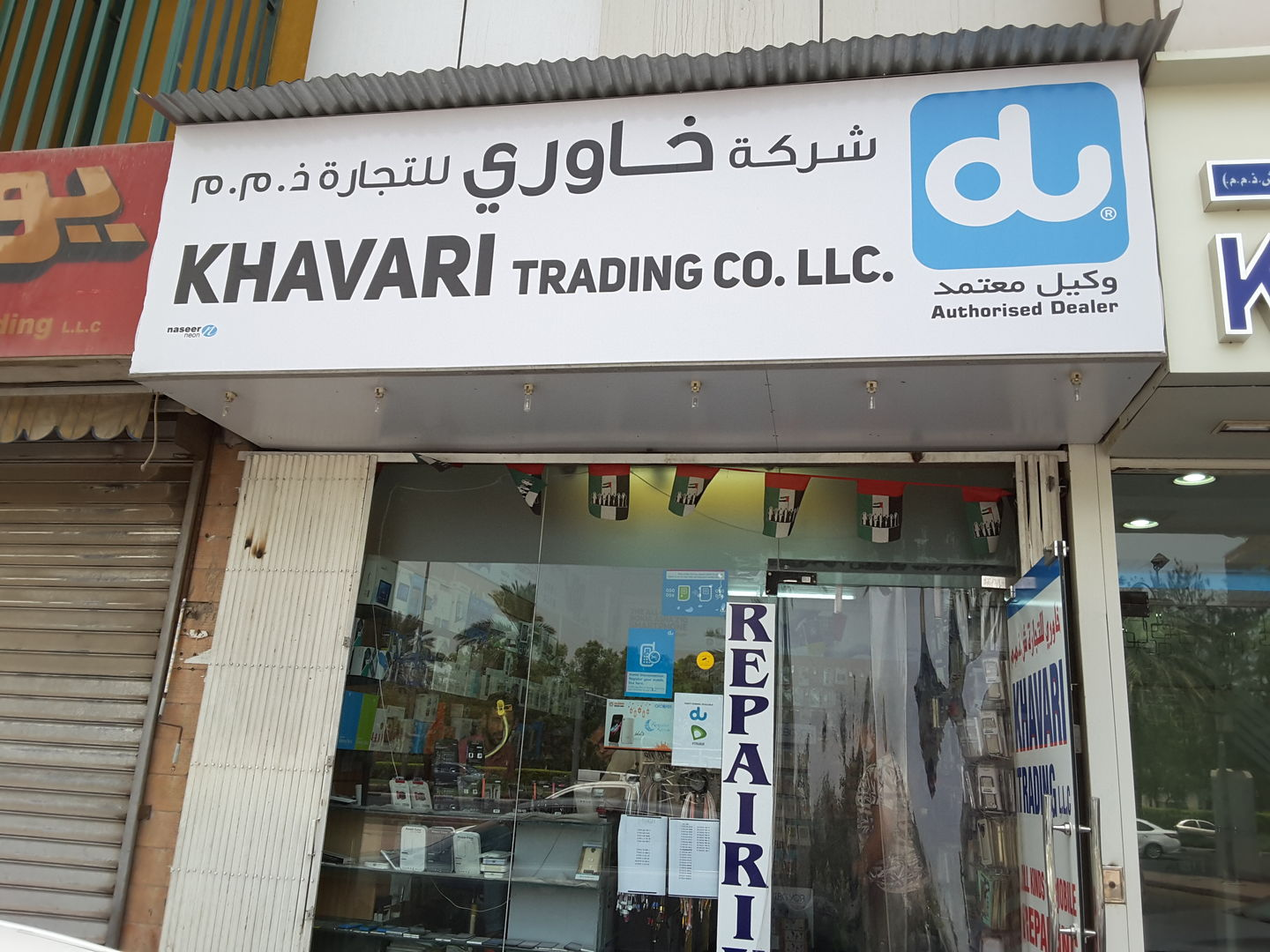 HiDubai-business-khavari-trading-co-shopping-consumer-electronics-al-murar-dubai-2