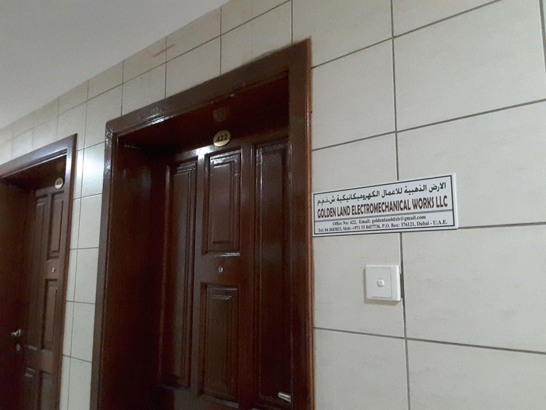 HiDubai-business-golden-land-electromechanical-works-construction-heavy-industries-construction-renovation-al-qusais-industrial-1-dubai