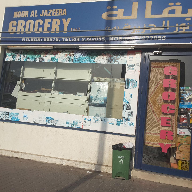 HiDubai-business-noor-al-jazeera-grocery-food-beverage-supermarkets-hypermarkets-grocery-stores-al-nahda-2-dubai-2