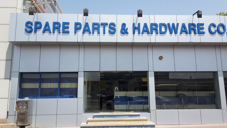 HiDubai-business-sparco-transport-vehicle-services-auto-spare-parts-accessories-al-garhoud-dubai-2