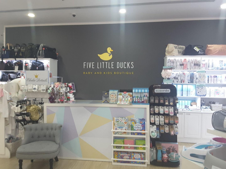 Hidubai Business Five Little Ducks Baby Care Trading