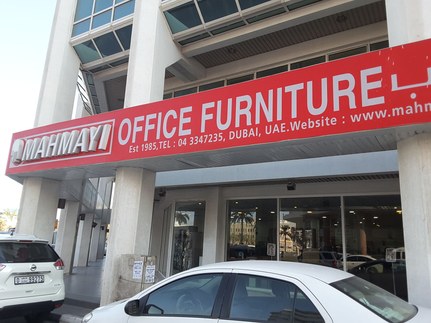 HiDubai-business-mahmayi-office-furniture-b2b-services-office-furniture-plants-decor-al-karama-dubai-2