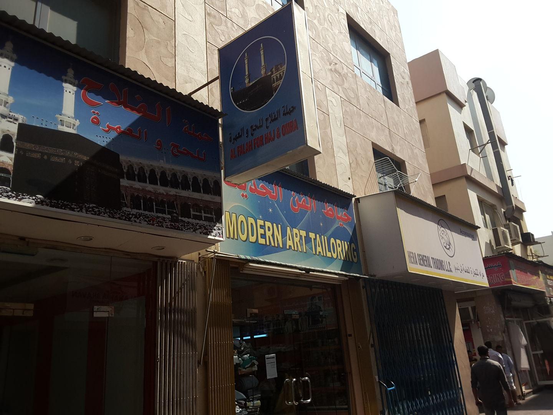 HiDubai-business-modern-art-tailoring-home-tailoring-ayal-nasir-dubai-2