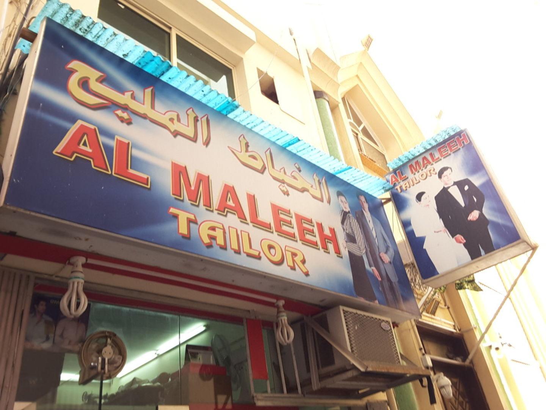 HiDubai-business-al-maleeh-tailor-home-tailoring-al-fahidi-al-souq-al-kabeer-dubai-2