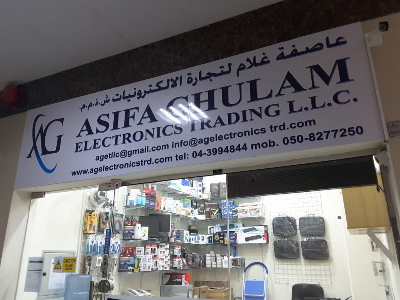 HiDubai-business-asifa-ghulam-electronics-trading-b2b-services-distributors-wholesalers-meena-bazar-al-souq-al-kabeer-dubai-2