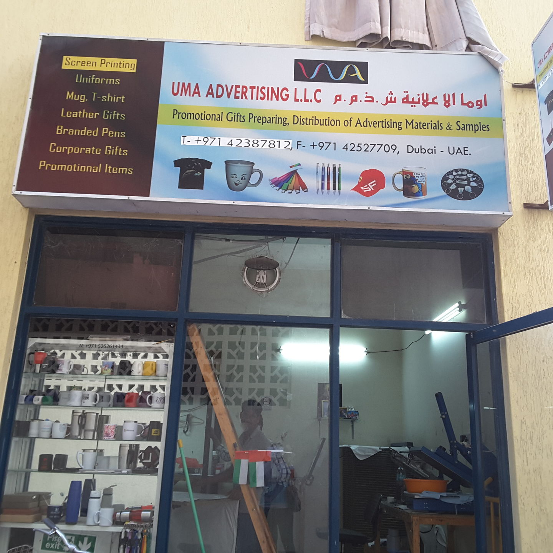 HiDubai-business-uma-advertising-media-marketing-it-design-advertising-agency-hor-al-anz-dubai-2