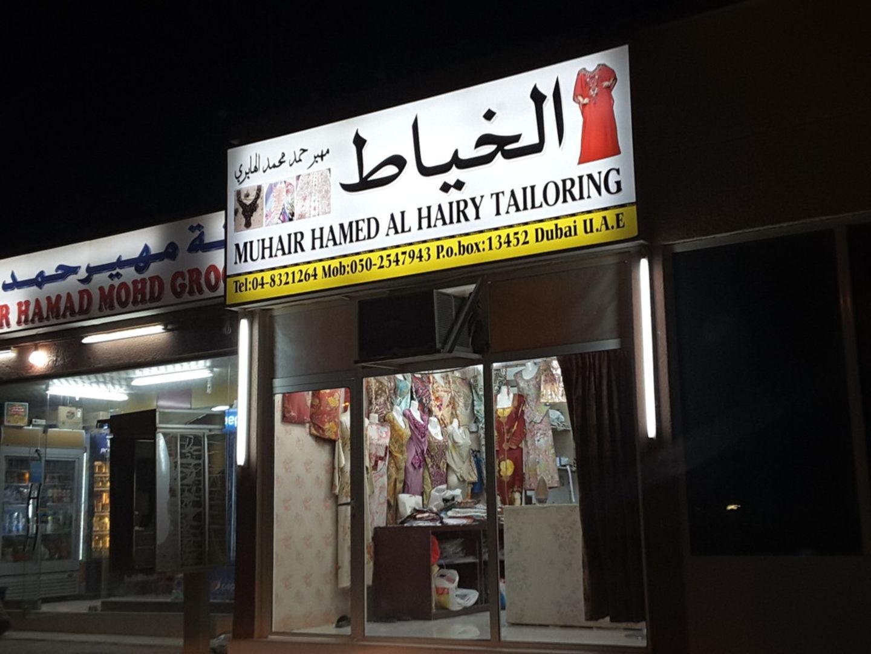 HiDubai-business-muhair-hamed-al-hairy-tailoring-home-tailoring-lehbab-2-dubai-2
