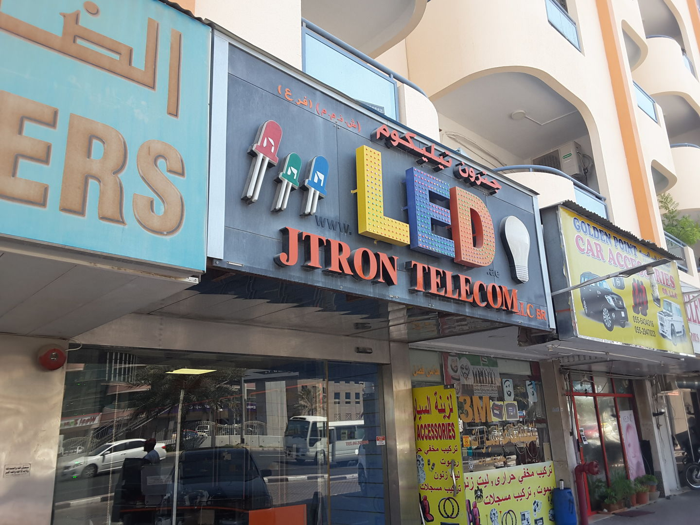 HiDubai-business-jtron-telecom-home-hardware-fittings-al-hudaiba-dubai-2