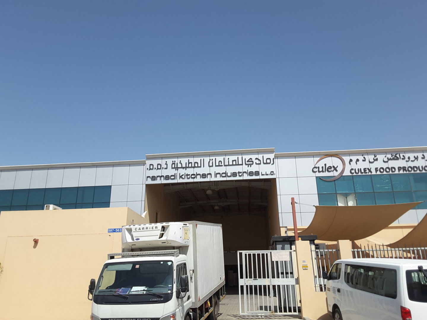 HiDubai-business-ramadi-kitchen-industries-construction-heavy-industries-chemical-metal-companies-dubai-investment-park-2-dubai-2