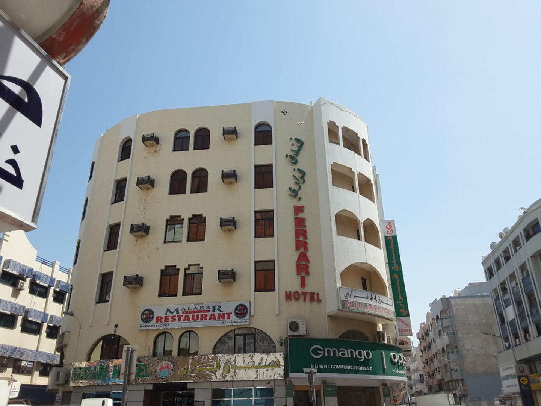Ferrari Hotel Hotels Resorts In Ayal Nasir Dubai