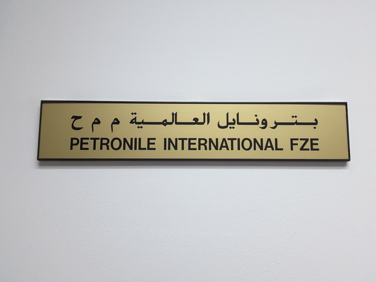 HiDubai-business-petronile-international-fze-b2b-services-distributors-wholesalers-jebel-ali-free-zone-mena-jebel-ali-dubai-2