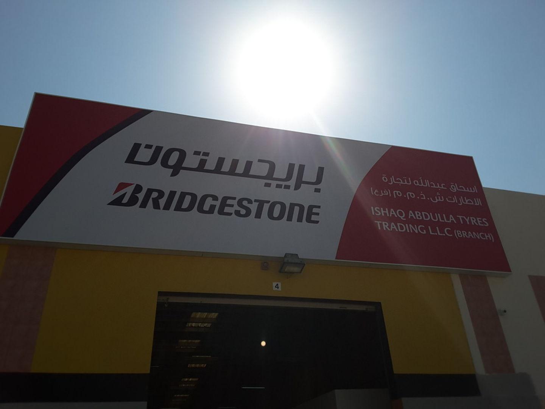 HiDubai-business-ishaq-abdulla-tyres-trading-transport-vehicle-services-auto-spare-parts-accessories-dubai-investment-park-2-dubai-2