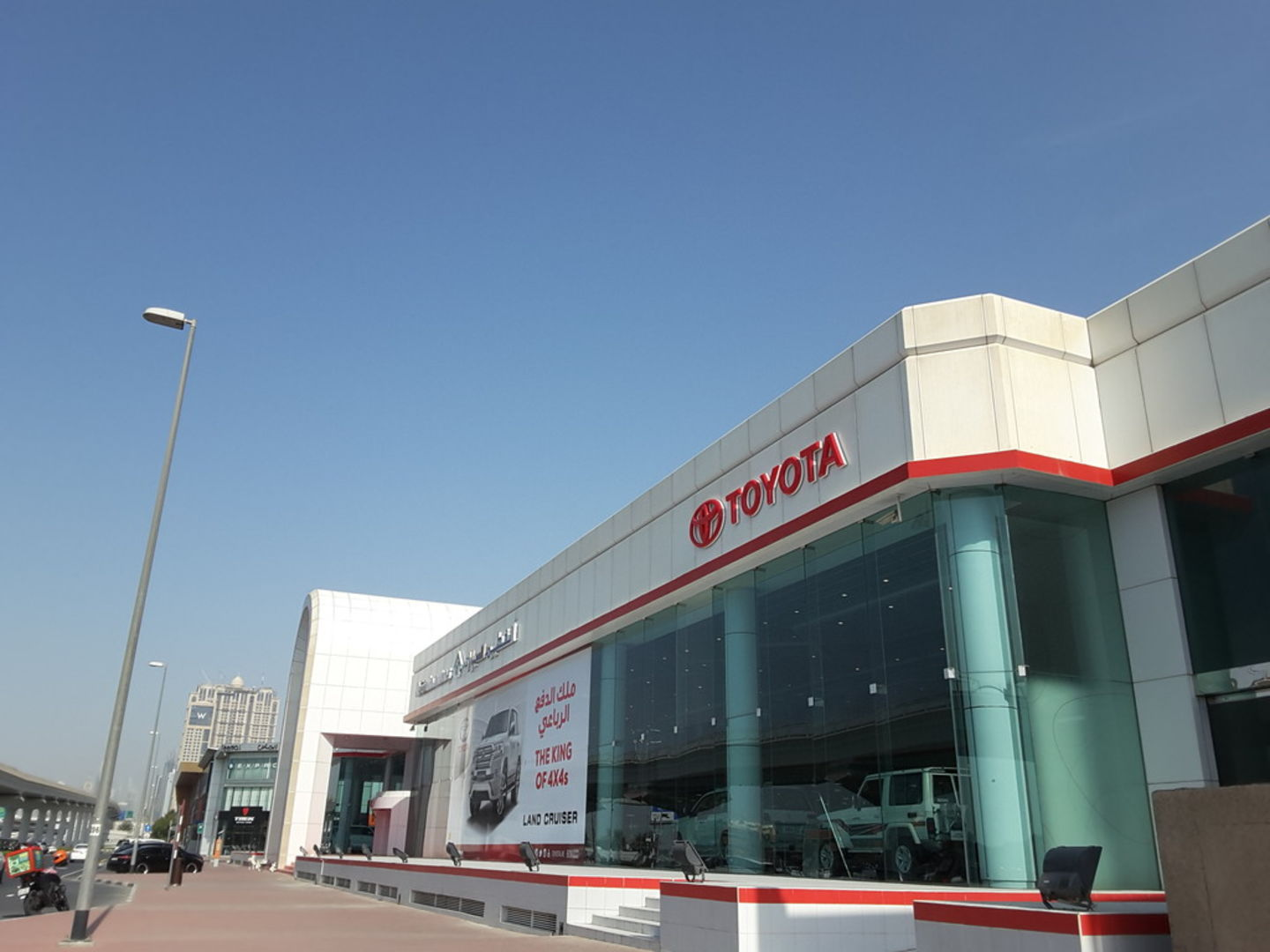 HiDubai-business-toyota-service-centre-transport-vehicle-services-car-showrooms-service-centres-al-quoz-1-dubai-2