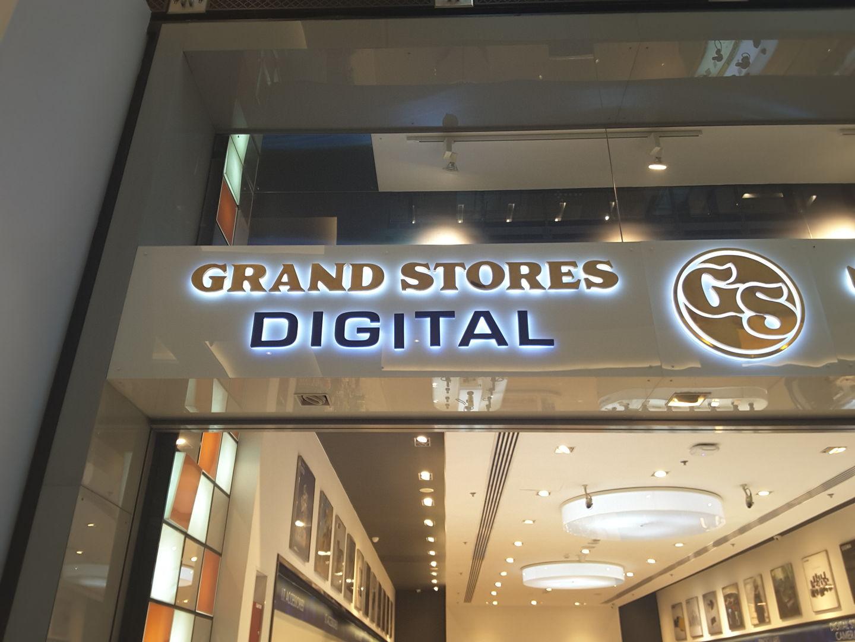 HiDubai-business-grand-stores-digital-shopping-consumer-electronics-al-barsha-1-dubai-2