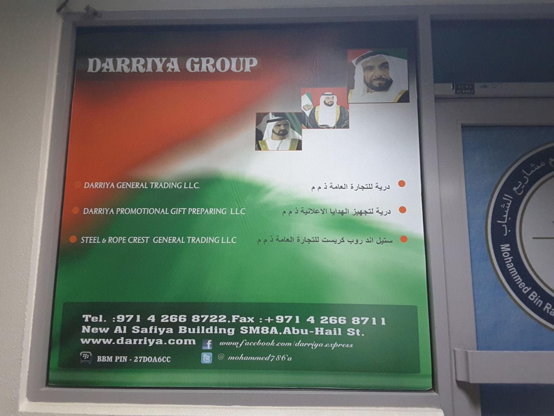 HiDubai-business-darriya-general-trading-b2b-services-distributors-wholesalers-abu-hail-dubai-2