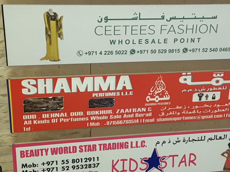 HiDubai-business-shamma-perfumes-shopping-beauty-cosmetics-stores-al-buteen-dubai-2