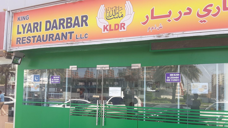 HiDubai-business-king-lyari-darbar-restaurant-food-beverage-restaurants-bars-al-qusais-2-dubai-2