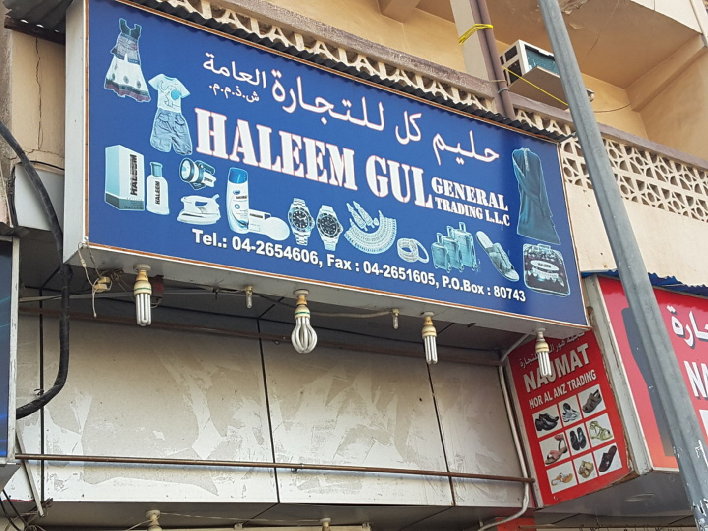HiDubai-business-haleem-gul-general-trading-shopping-apparel-hor-al-anz-dubai-2