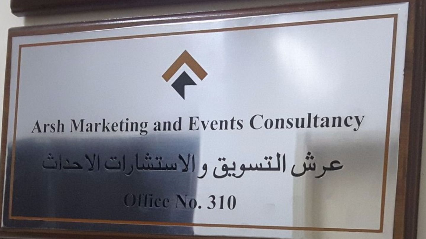 HiDubai-business-arsh-marketing-and-events-consultancy-b2b-services-event-management-al-garhoud-dubai-2