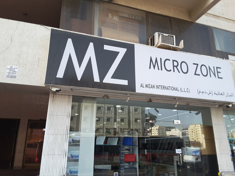 HiDubai-business-micro-zone-media-marketing-it-it-telecommunication-meena-bazar-al-souq-al-kabeer-dubai
