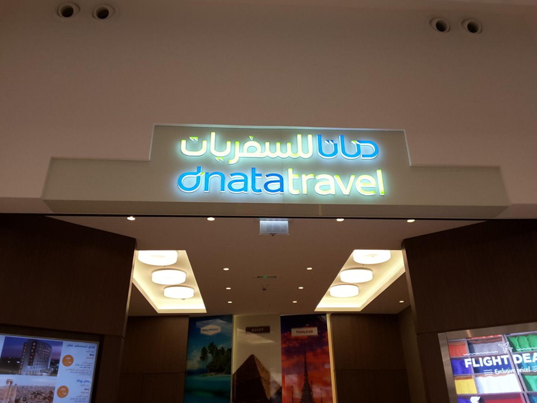 HiDubai-business-dnata-shindaga-mall-hotels-tourism-travel-ticketing-agencies-al-shindagha-dubai