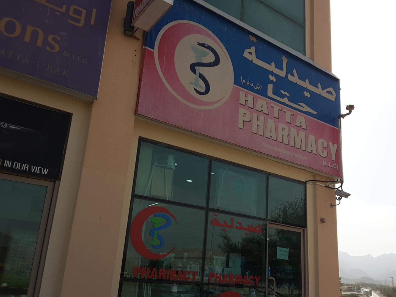 HiDubai-business-hatta-pharmacy-beauty-wellness-health-pharmacy-hatta-dubai