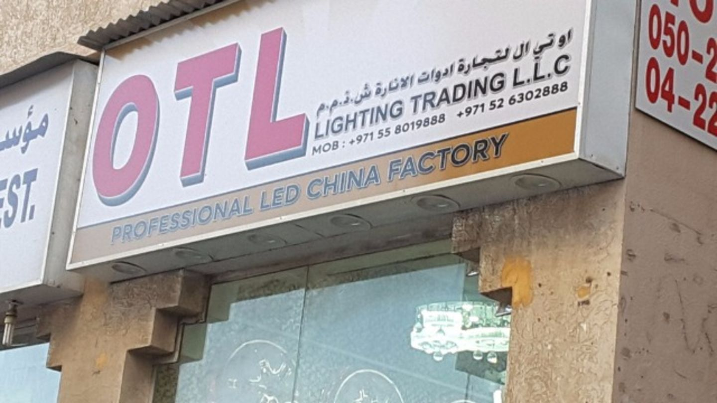 HiDubai-business-o-t-l-lighting-trading-b2b-services-distributors-wholesalers-naif-dubai-2
