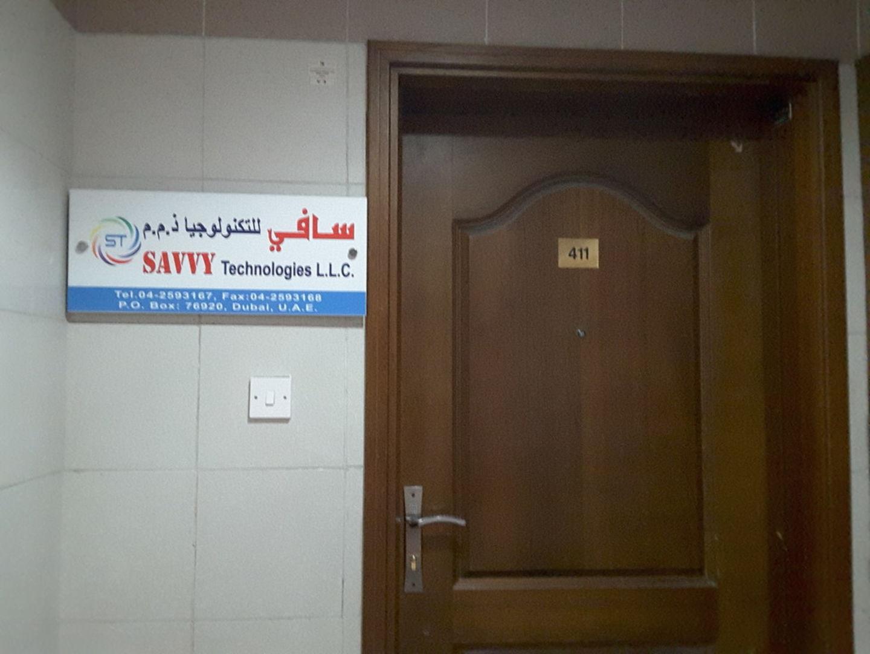 HiDubai-business-savvy-technologies-b2b-services-safety-security-al-qusais-industrial-4-dubai-2