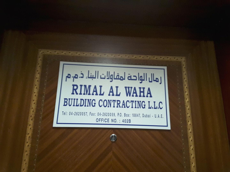 HiDubai-business-rimal-al-waha-building-contracting-construction-heavy-industries-construction-renovation-al-qusais-industrial-3-dubai