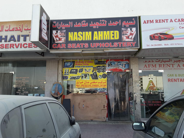 HiDubai-business-nasim-ahmed-car-seats-upholstery-transport-vehicle-services-auto-spare-parts-accessories-al-qusais-industrial-2-dubai-2