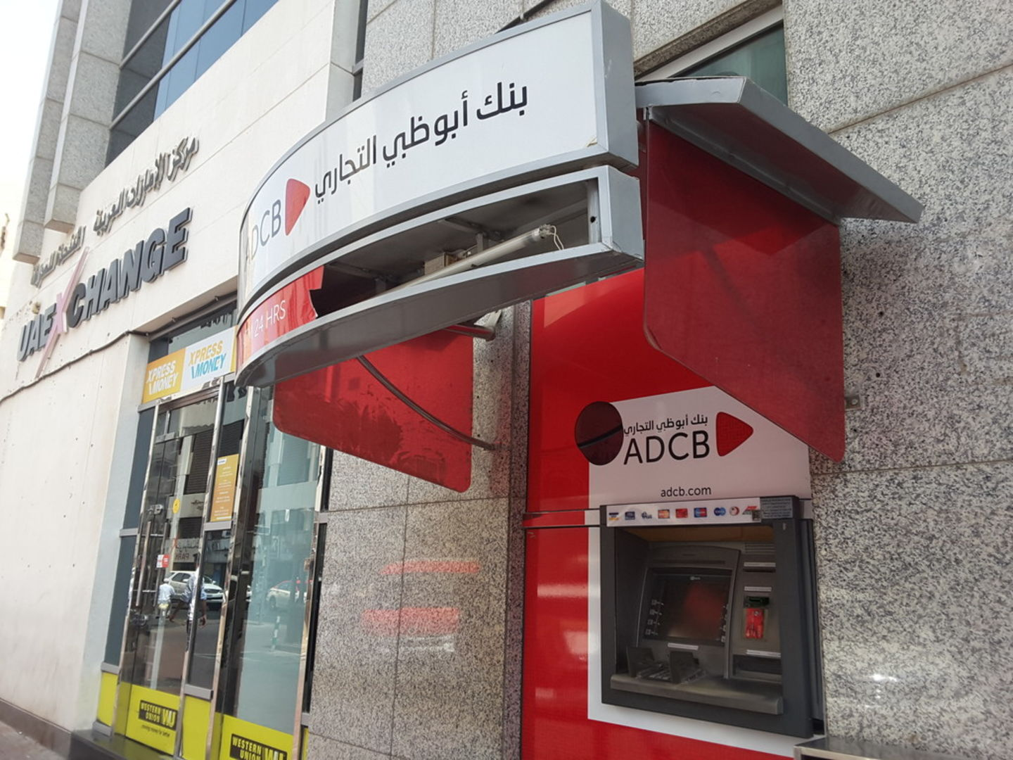 HiDubai-business-adcb-atm-finance-legal-banks-atms-ayal-nasir-dubai-2