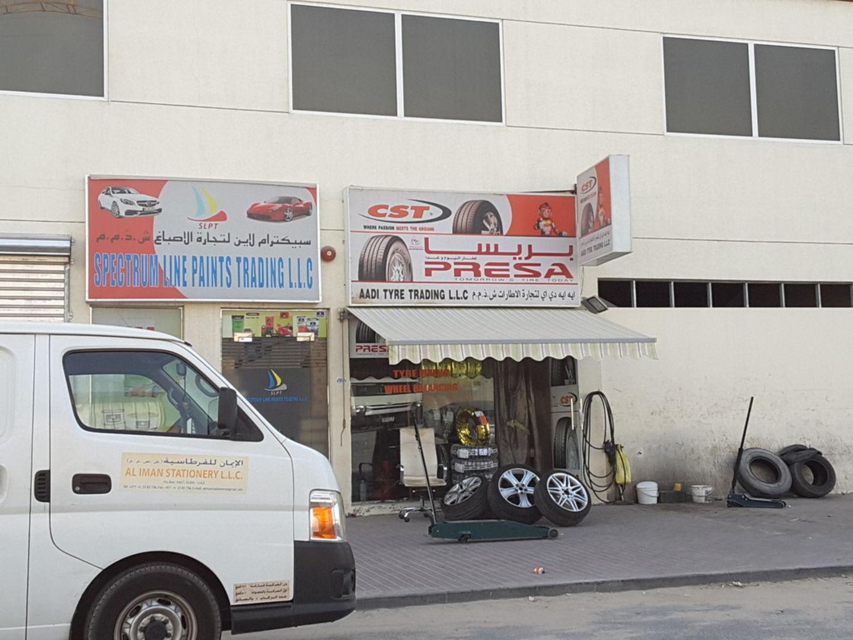 HiDubai-business-aadi-tyre-trading-transport-vehicle-services-auto-spare-parts-accessories-al-quoz-3-dubai-2
