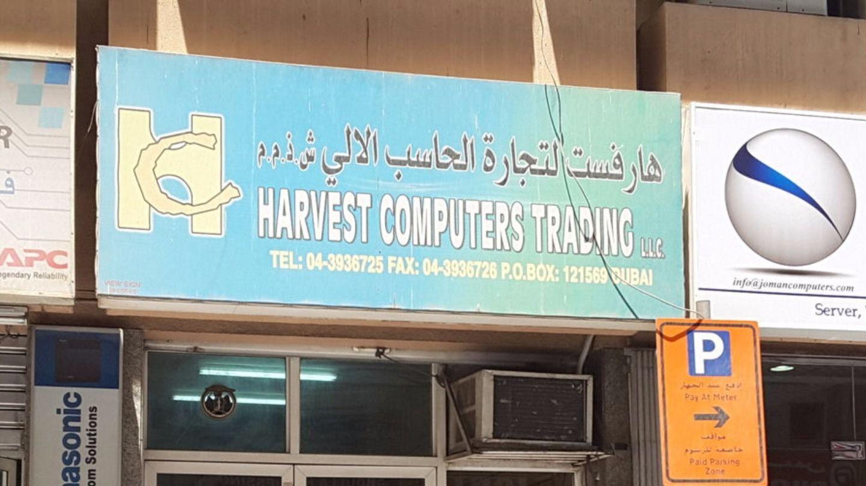 HiDubai-business-harvest-computers-trading-media-marketing-it-it-telecommunication-meena-bazar-al-souq-al-kabeer-dubai-2