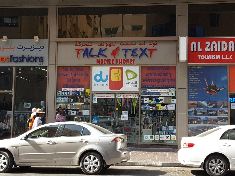 HiDubai-business-talk-text-mobile-phones-shopping-consumer-electronics-al-raffa-al-raffa-dubai-2