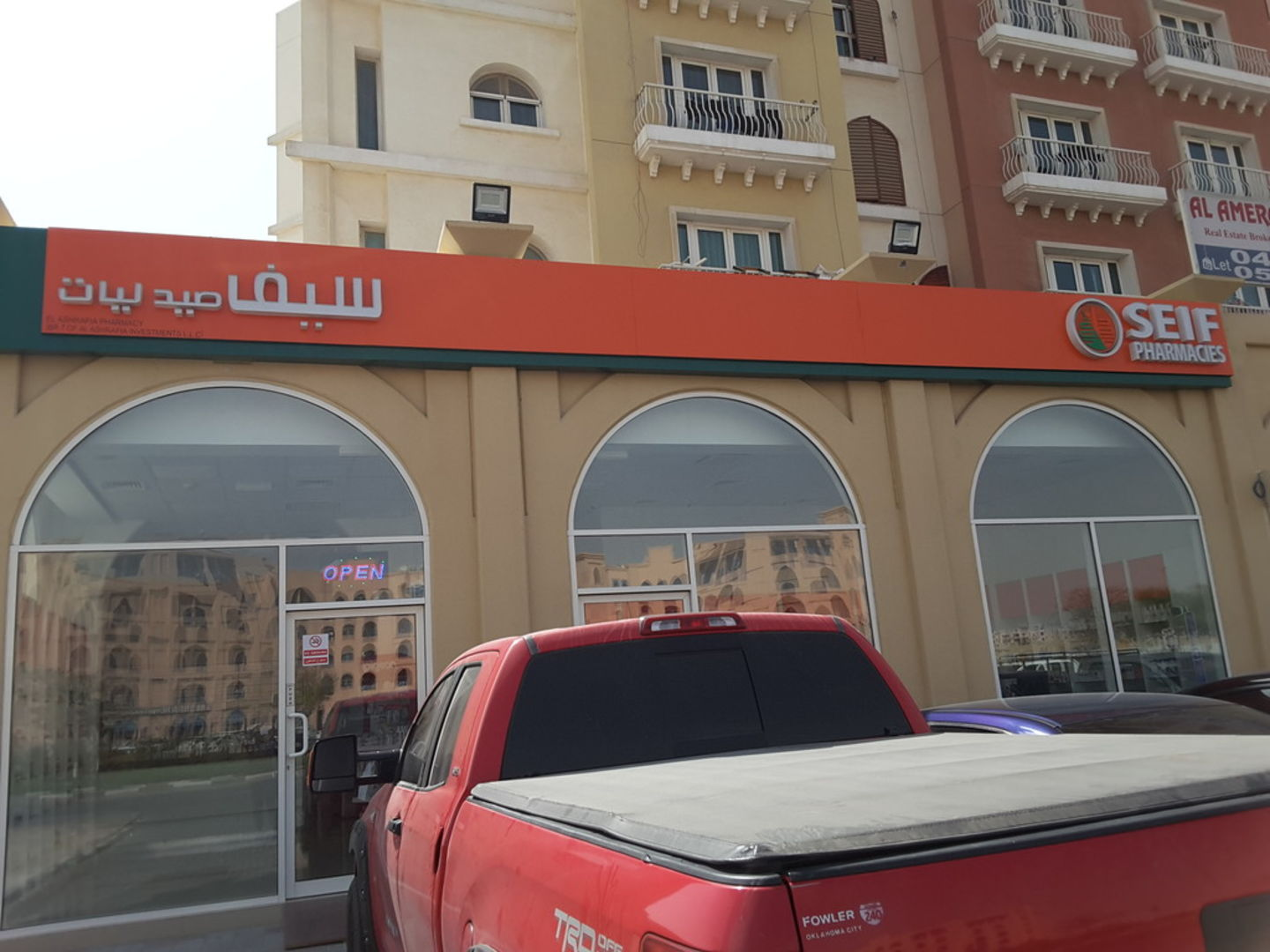 HiDubai-business-el-ashrafia-pharmacy-beauty-wellness-health-pharmacy-international-city-warsan-1-dubai-2